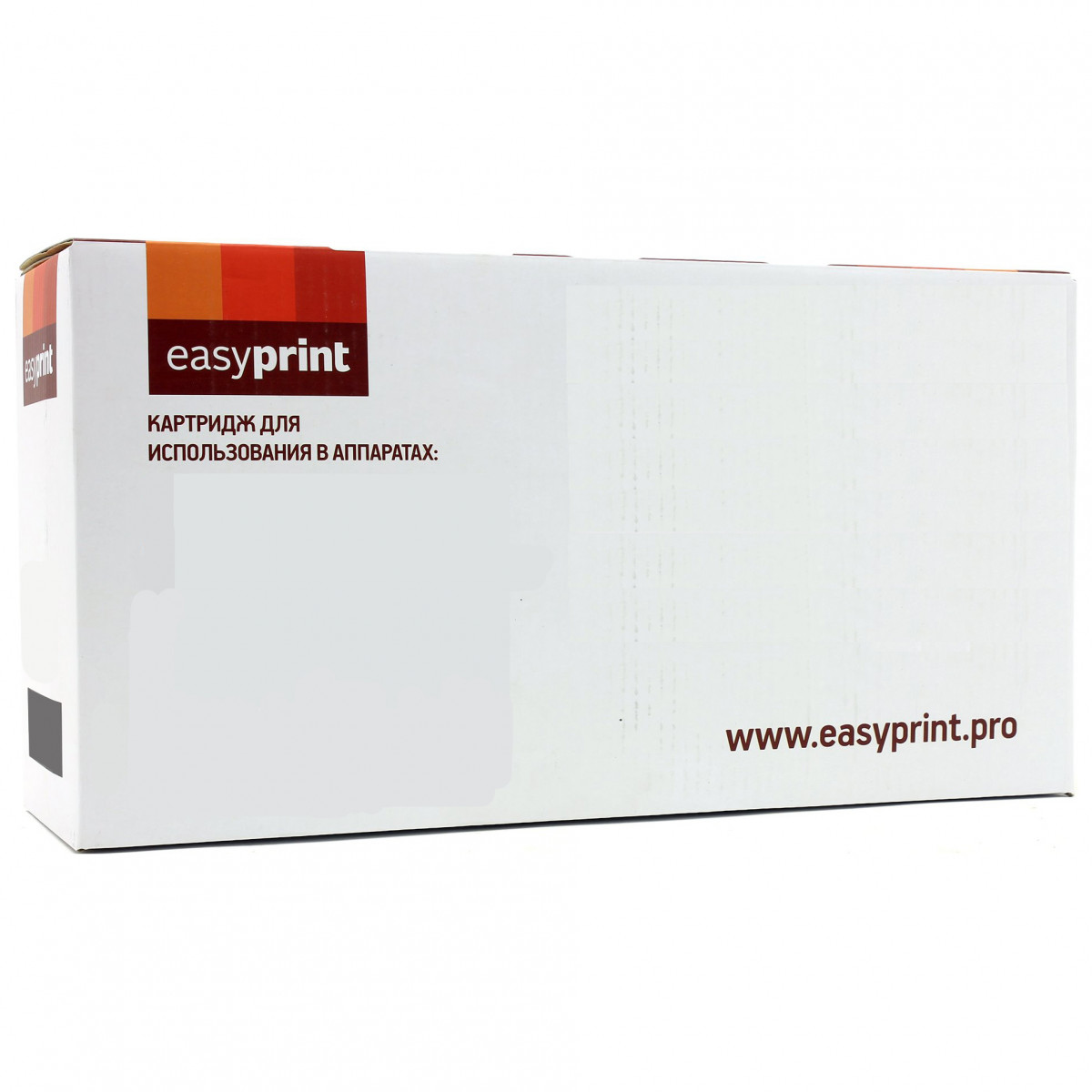Картридж EasyPrint Q2610A 10A для HP